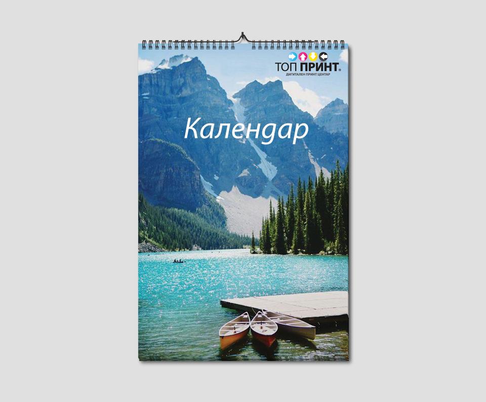 kalendar-ziden