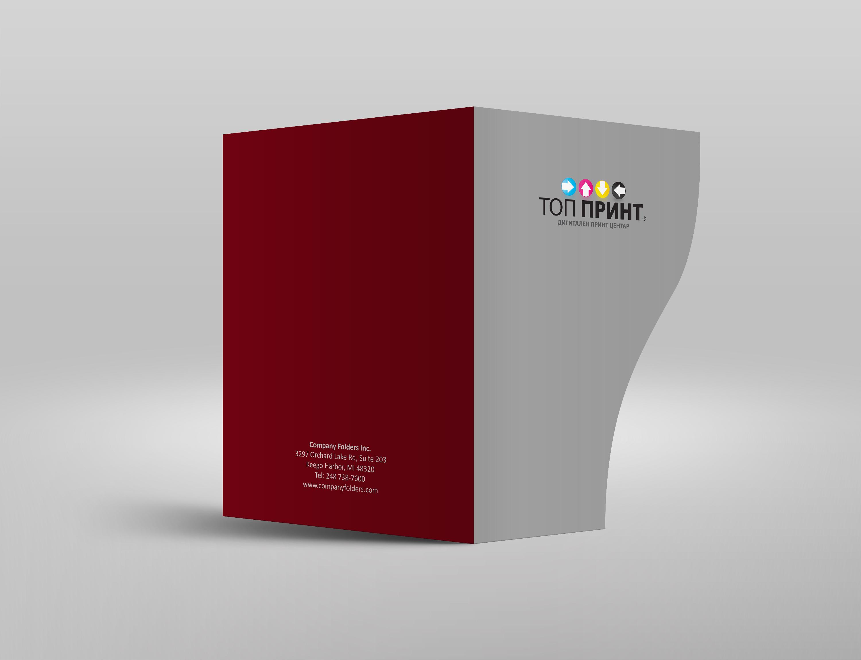 serpentine-folder-mockup-4